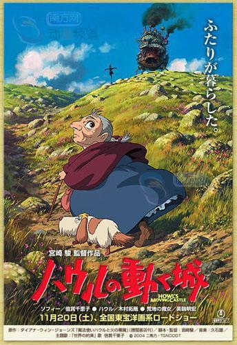宫崎骏新作进军威尼斯电影节 动漫世纪