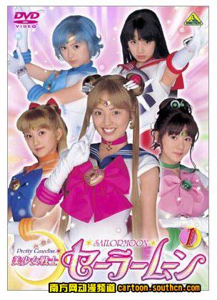 美少女战士真人dvd发售