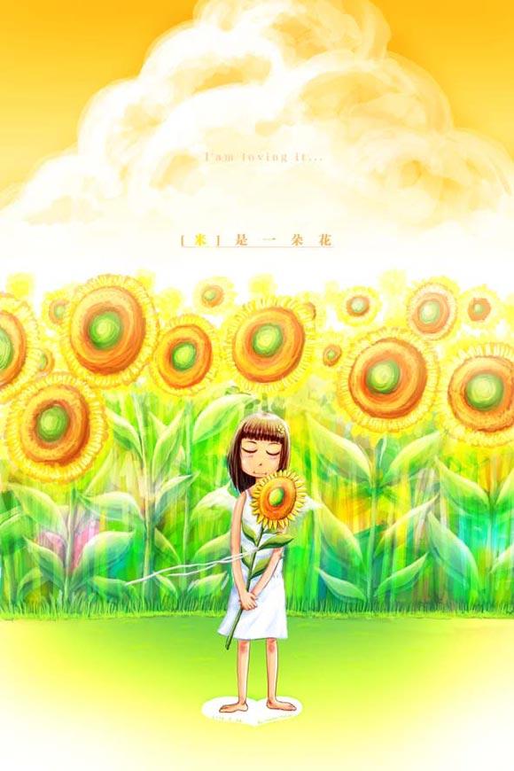 愿你是一朵花