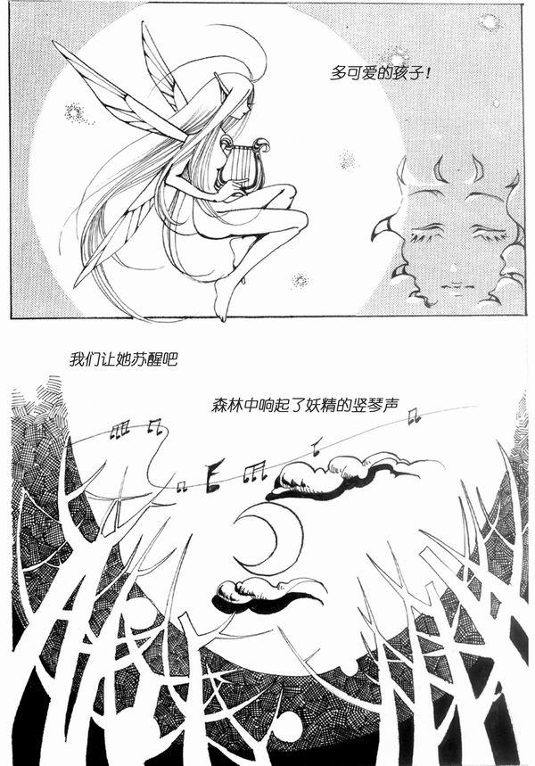 暴走漫画简笔画 - 四格漫画简笔画