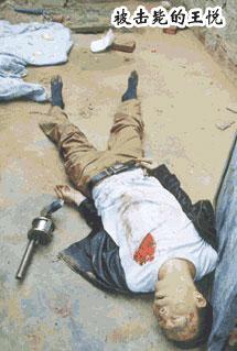 辽宁锦州5-14特大持枪告破杀人案五天绑架二历史高中必修课13