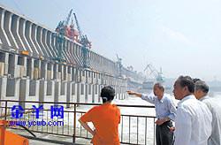 囧的中国人-关于三峡大坝的报道