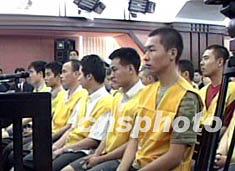 孙志刚案终审主犯乔燕琴今天被执行死刑(组图)
