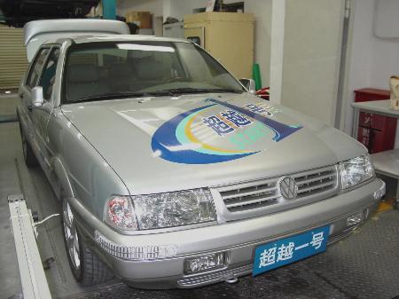 彩2 我国第一辆混合动力轿车通过验收