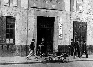 ,在解放路借了一幢两层的破旧楼房办公.-与共和国同喜
