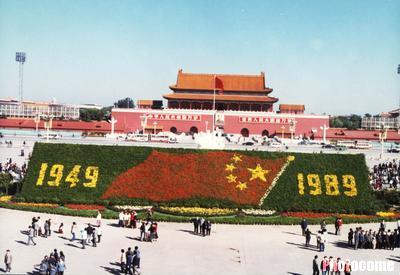 图文:1989年国庆花坛