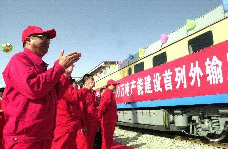 图文:*[经济纵横](彩2)新疆塔河油田110万吨产能工程