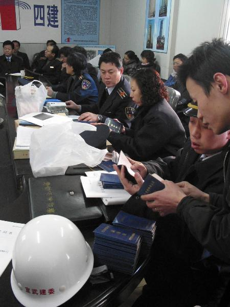 北京建工学院_北京建工集团收入