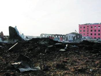 昌图 12 30 爆炸事故直接原因已查明