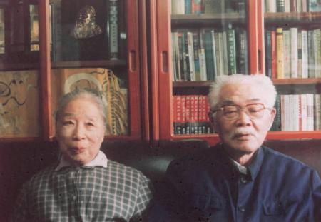 著名哲学家张岱年先生逝世 2