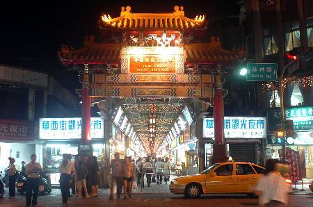 台北夜市 1图片