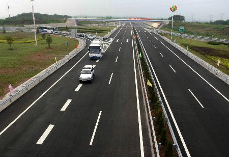 湖北襄荆高速公路建成通车 1