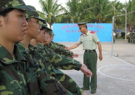 首届:军事海南省高中生高中夏令营开营(2)课的图文毕业几最后节图片