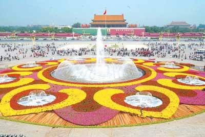 天安门广场国旗杆两侧花坛设立20年后被取消