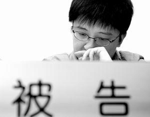 北京首例撞了不白撞案一审判决司机表示要上诉