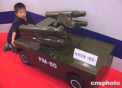 我国一批新式武器首次亮相军事博物馆(组图)
