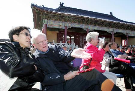 图文:北京举行国庆游园活动(5)