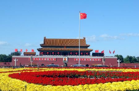 组图:国庆节北京天安门广场游人如织