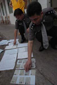 广西警方卧底破获涉及3000人的传销大案(组图)