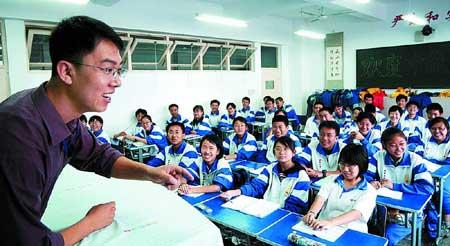 天津职业教育(图)