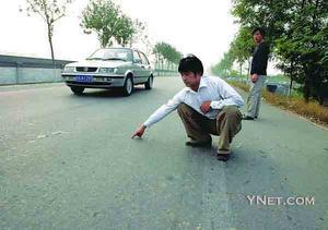 北京货车撞死骑车人警方认定死者全责司机免责