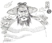 中州名人:治水神工大禹(图)