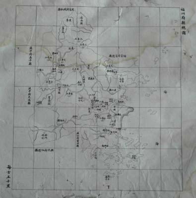 雍正年间(公元1722-1735年)绘制的古代福建地图史料