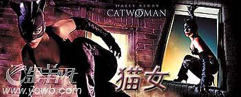 影视天地:《猫女》Catwoman(图)
