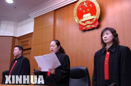 全国首起网上贩黄案宣判四名嫌犯被判有期徒刑