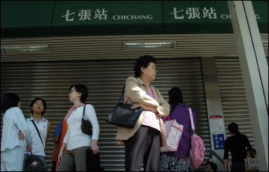 台湾宜兰外海发生七级大地震 福建普遍震感强