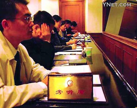 """北京昨二审""""新交规""""部分条文有较大修改(图)"""