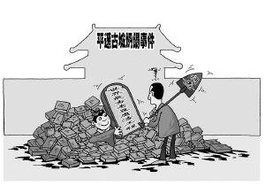 """楼也是""""豆腐渣工程""""……面对诸多""""寿命""""不及平遥古城零头的现代工程图片"""