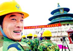 北京天坛祈年殿今起修缮将不影响游人参观(图)
