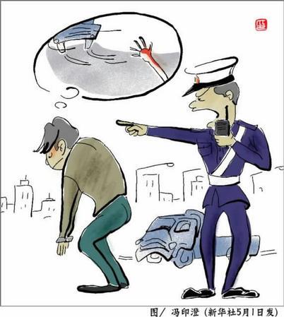 漫画:肇事逃逸终生禁止开车