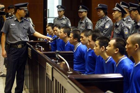 全国最大贩卖黄碟案主犯一审被判有期徒刑19年