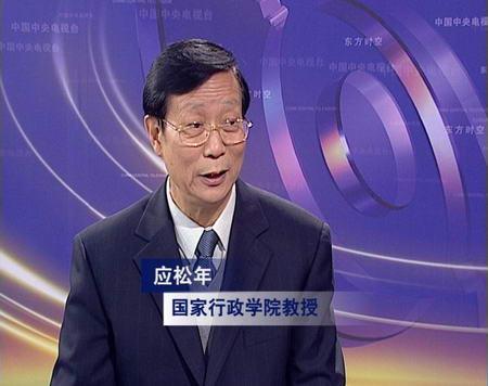 北京江苏出台新交规平息人车之争
