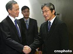 中日就东海问题举行磋商同意继续对话解决纠纷