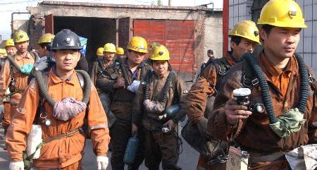 河南大平矿难罹难者增至129人仍有19人下落不明
