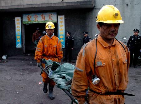 河南大平矿难遇难者已达141人仍有7人下落不明