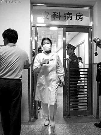 北京发生东北油扁豆中毒事件44人入院(图)