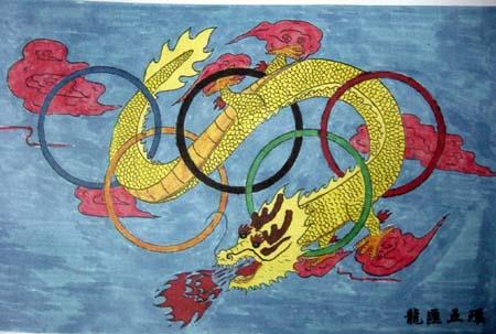 狱中绘就北京奥运吉祥物
