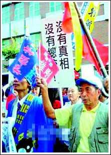 台湾选举国亲当选无效被驳回(图)