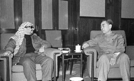 图文:1970年阿拉法特与中国国务院总理周恩来