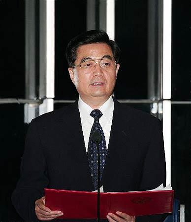 胡锦涛主席出席中巴经贸合作研讨会