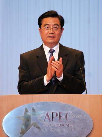 图文:胡锦涛在APEC工商领导人峰会上发表演讲