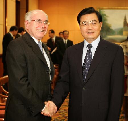 图文:胡锦涛会见澳大利亚总理霍华德