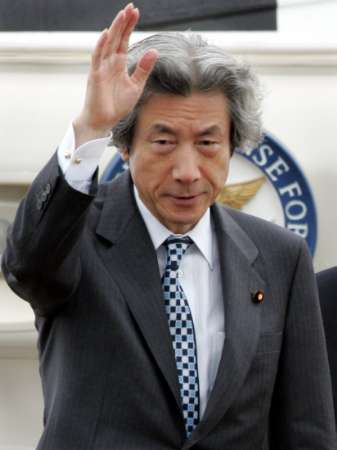 日本首相小泉称中国经济崛起代表机会而非威胁