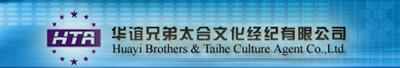年度企业:华谊兄弟(附图)