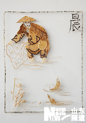 东邹平农家女巧手绘出 五谷画