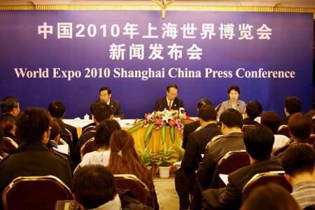 上海世博会规划方案出炉布局有调整(组图)